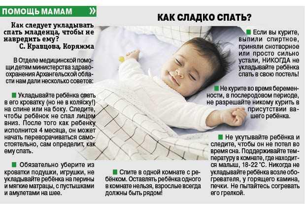 Почему новорожденный грудничок капризничает и не спит?