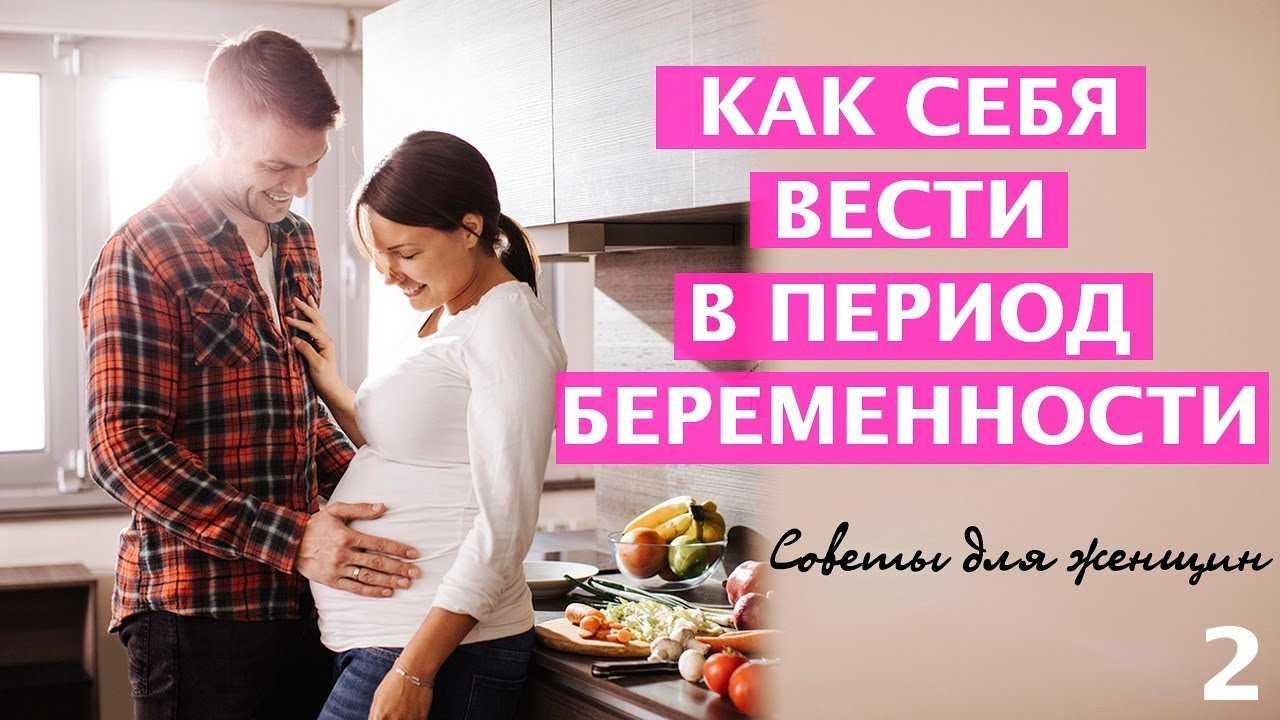 Типы 'беременных' мужей. как ведут себя мужья во время беременности