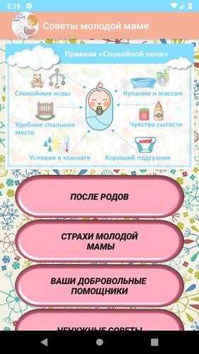 """Памятка для молодой мамы: 13 """"советов"""", которые не надо слушать"""