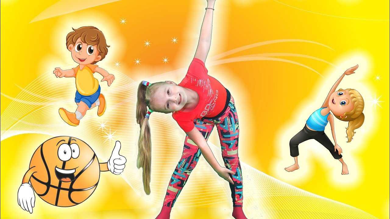 Танцевальная зарядка для детей: выбор танца-гимнастики, какие веселые упражнения включить