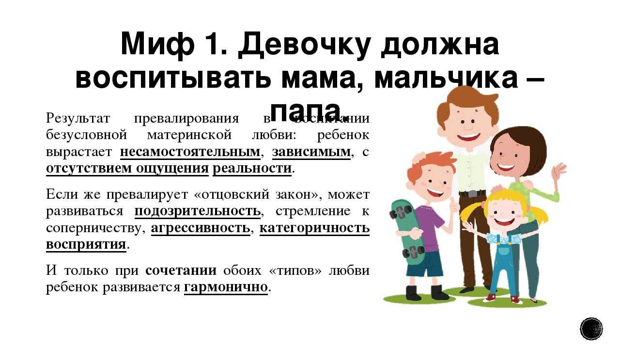 Двуязычная семья: как правильно воспитать ребенка билингва