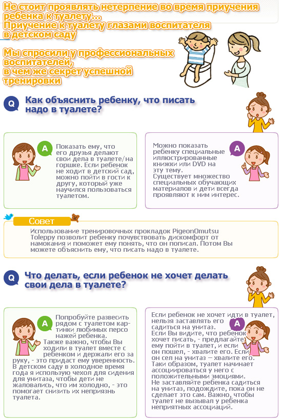 Учим ребенка ходить: 10 советов