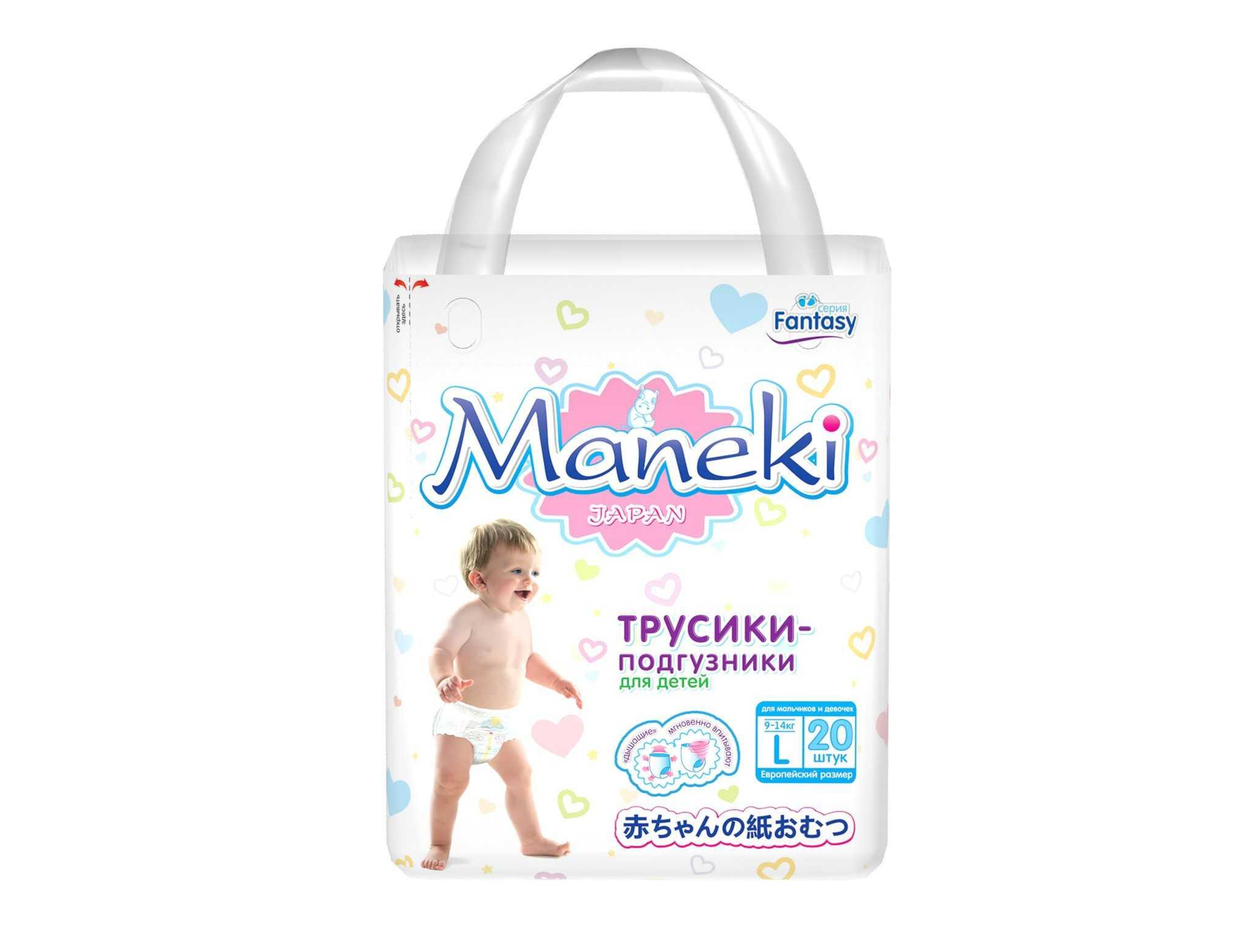 Подгузники maneki: выбираем японские памперсы-трусики chibi neko и fantasy, отзывы
