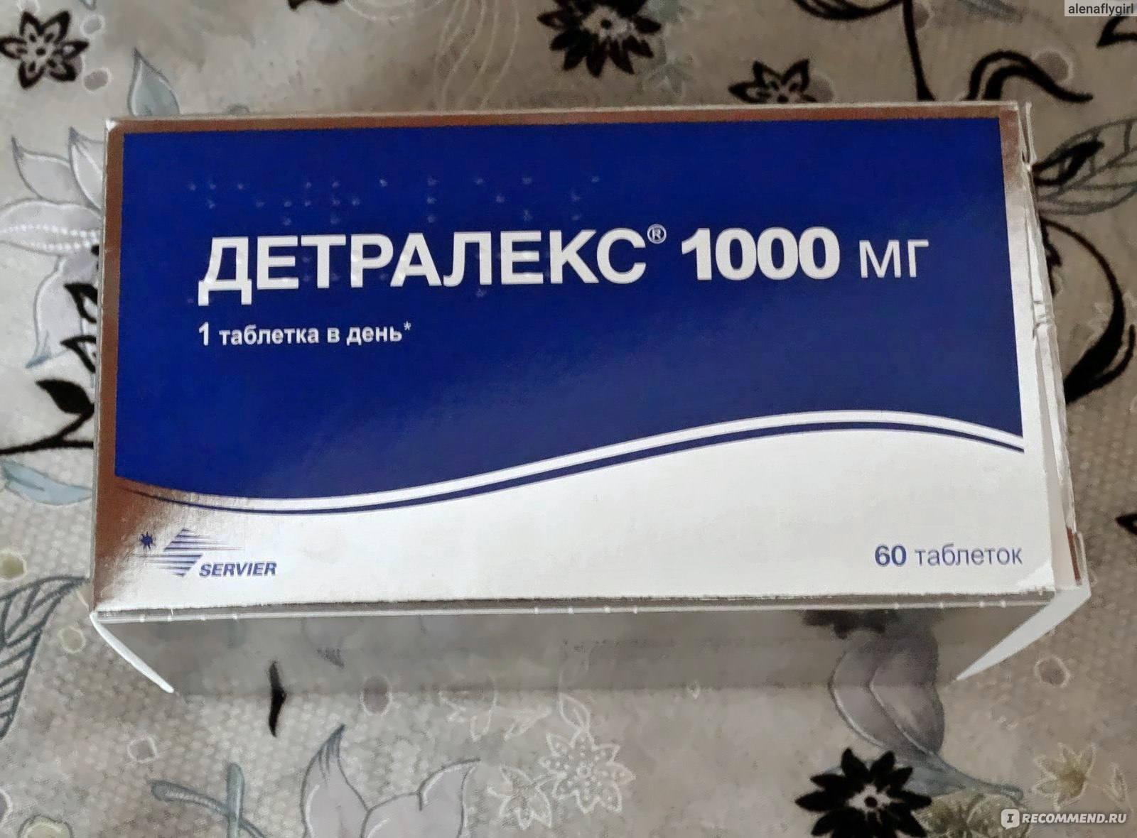 Троксевазин или детралекс — что лучше при варикозе?