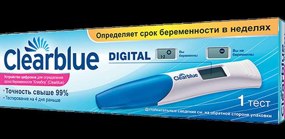 Цифровой тест на беременность clearblue (клеар блю): инструкция, отзывы