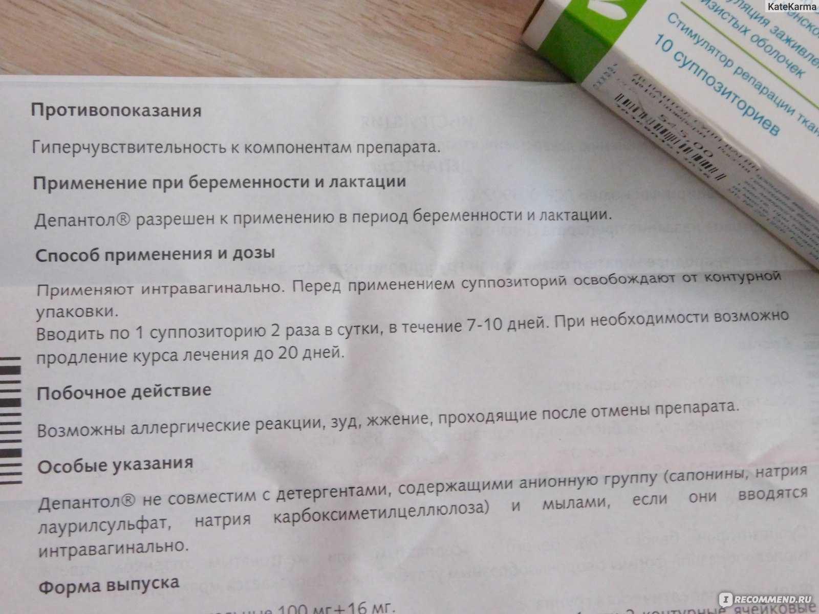 Бускопан свечи. инструкция по применению при беременности, перед родами, для детей. цена, аналоги, отзывы