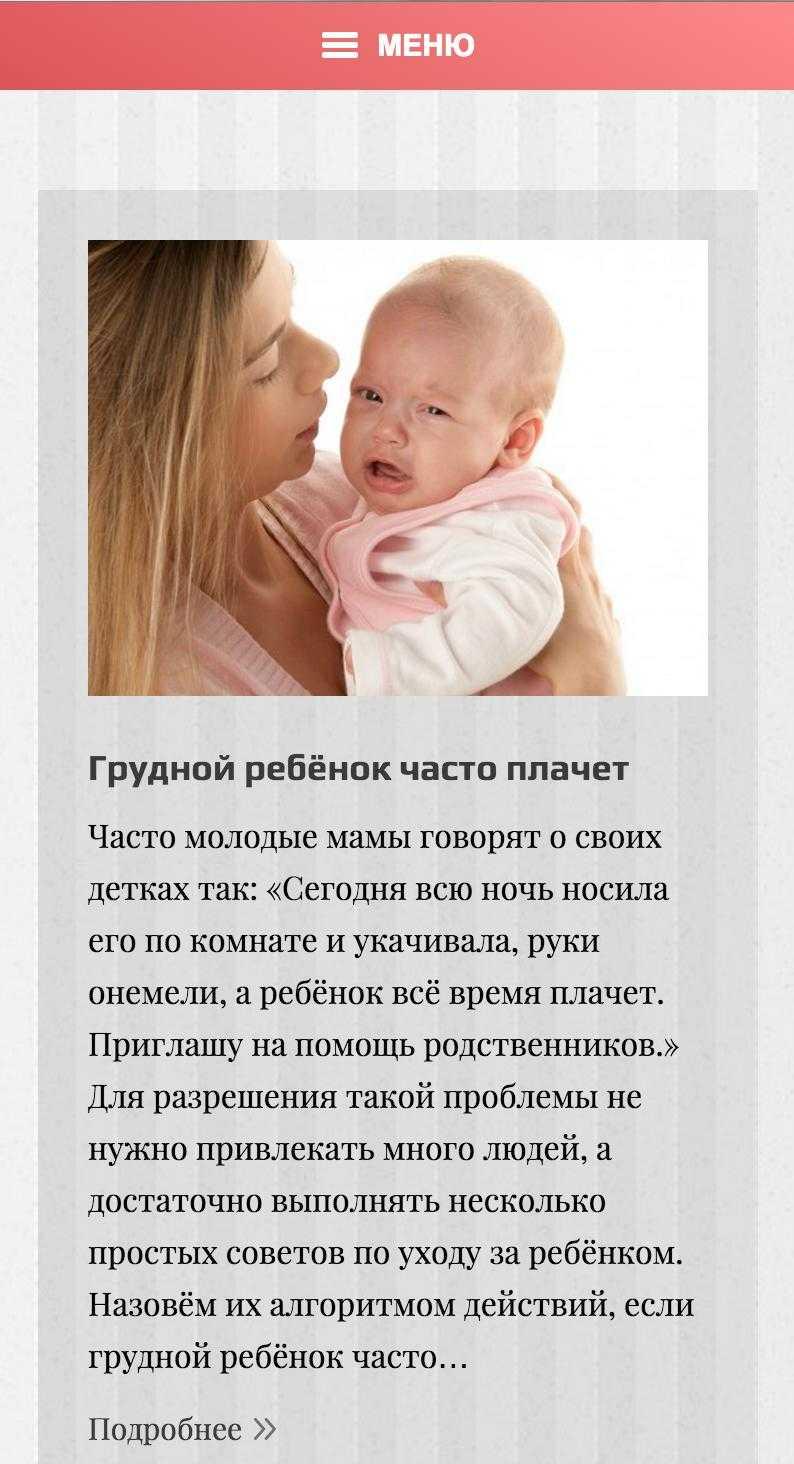 8 заповедей тайм-менеджмента для молодой мамы