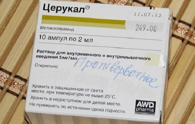 Церукал во время токсикоза. можно ли принимать церукал на ранних сроках беременности? инструкция по применению таблеток и раствора для инъекций
