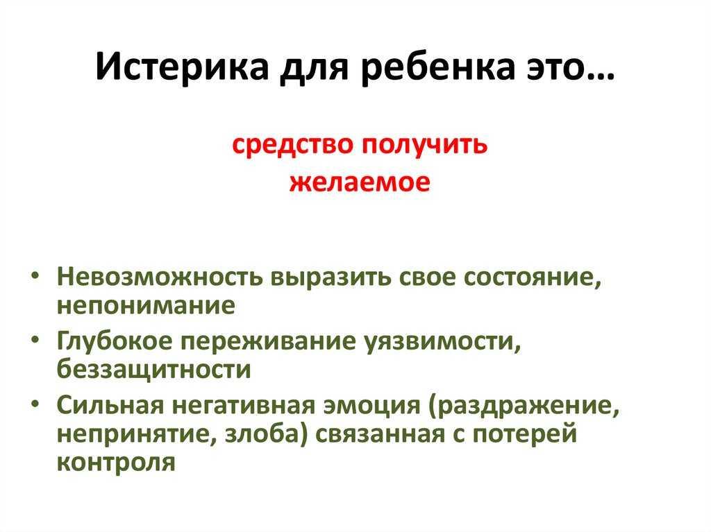 """Публикации на тему: """"психическое здоровье"""""""