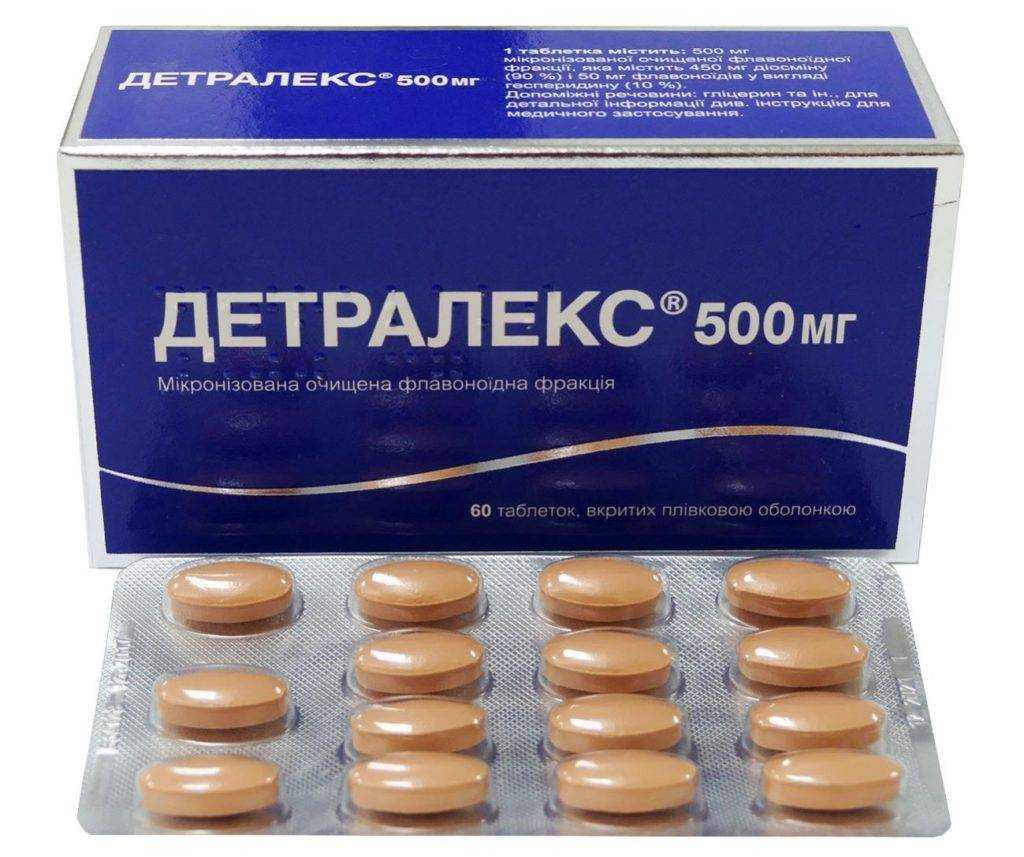 Детралекс при варикозе - как правильно принимать препарат