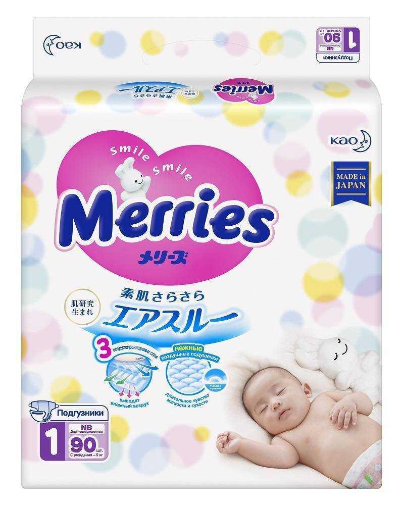 Памперсы manuoki/мануоки и стоит ли рисковать покупая? — 46 ответов на babyblog