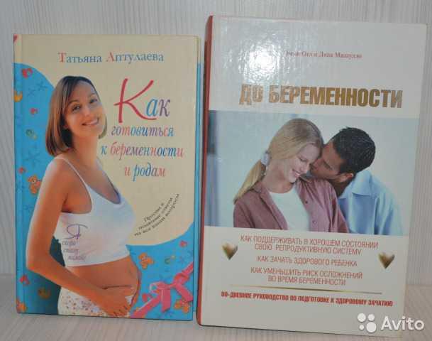10 дел, которые нужно сделать до рождения ребёнка   | материнство - беременность, роды, питание, воспитание