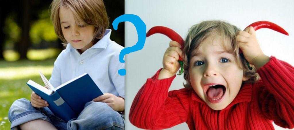 Послушный ребенок: больше плюсов или минусов?