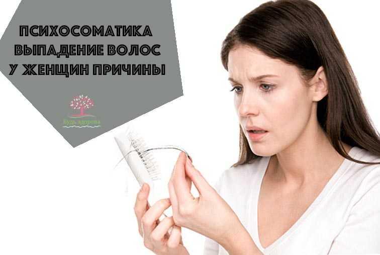 Заболевания кожи психосоматика: значение и лечение