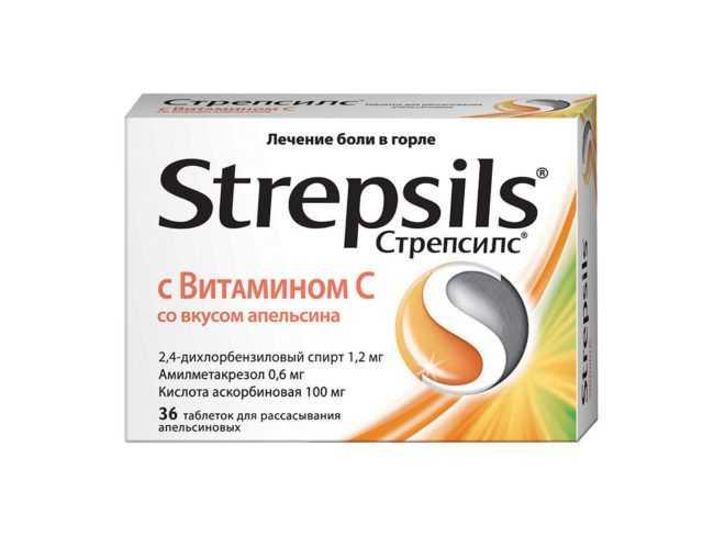 Стрепсилс при беременности: инструкция по применению, противопоказания, а также можно ли принимать леденцы интенсив от горла или нет в 1, во время 2 и 3 триместра?