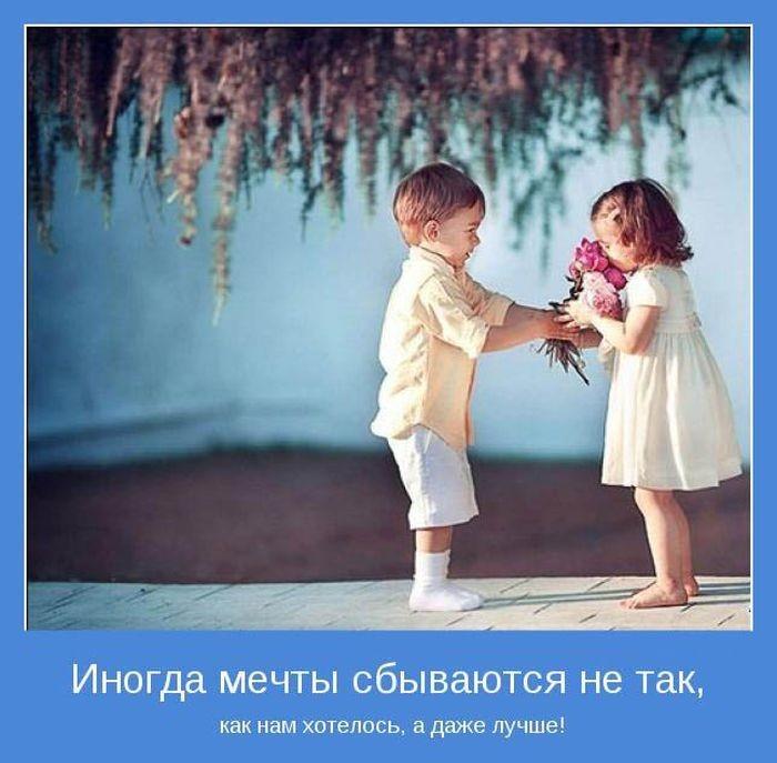 у счастливых родителей – счастливые дети. у счастливых родителей – счастливые дети цитаты про детей и родителей