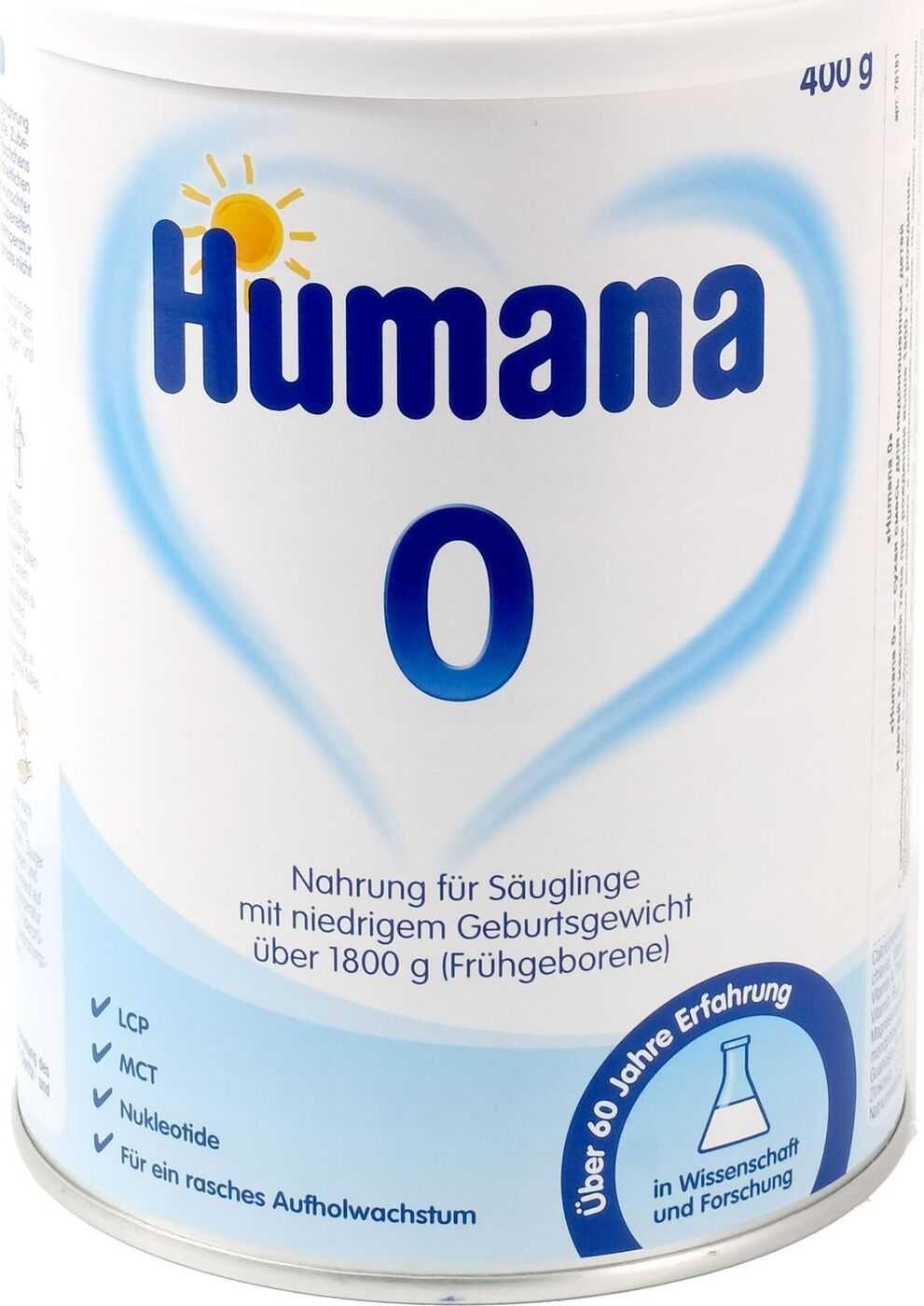 Нутрилак премиум пре 350 г - смесь для недоношенных и маловесных детей, где купить