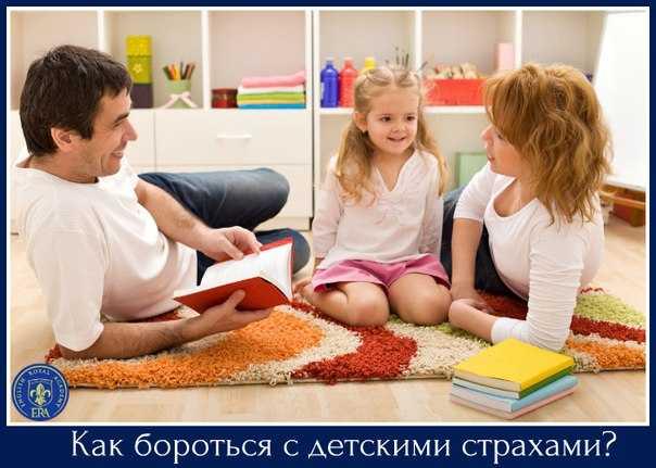 Упрямый ребенок: как договориться? . капризы и истерики