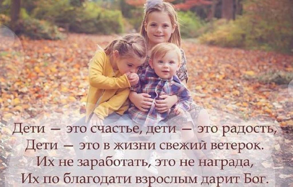 Если вы не делаете эти 10 вещей — вы мать-эгоистка, и вашему ребенку очень повезло
