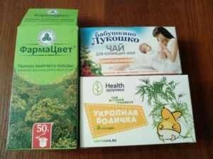 Семена укропа при беременности и грудном вскармливании. как заваривать семена укропа для новорожденных?