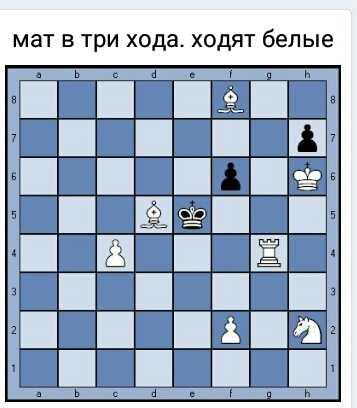 Как поставить детский мат в шахматах в три хода, сделать детский мат в шахматах легко
