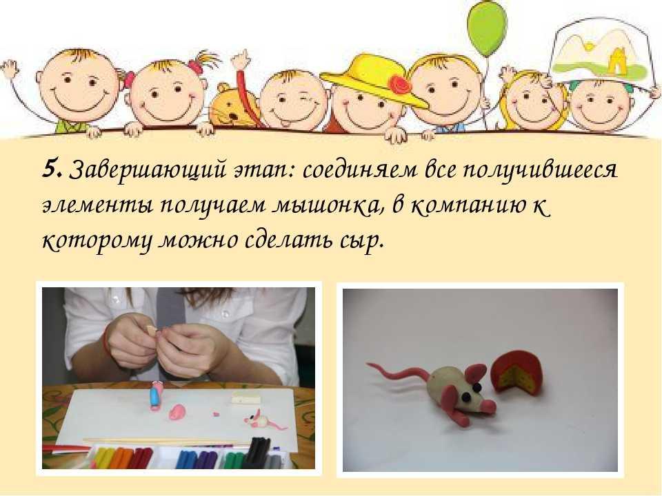 Как творчество влияет на развитие ребенка? как и чем ребенок творит?