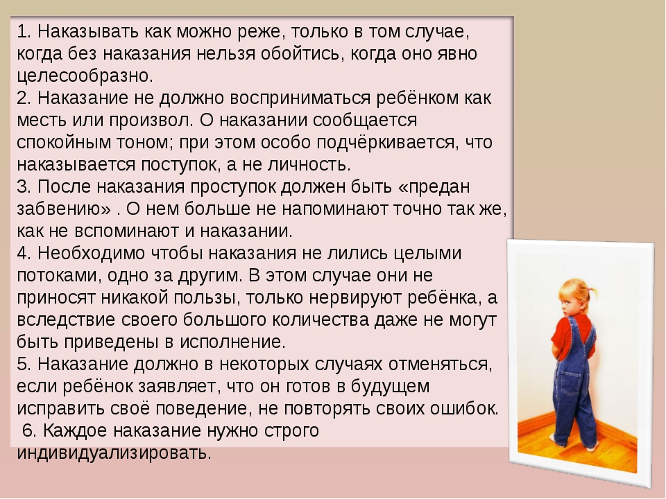Мама, которая наказывала детей ремнем: «била старших, когда не слушались. а забрали всех девятерых…»