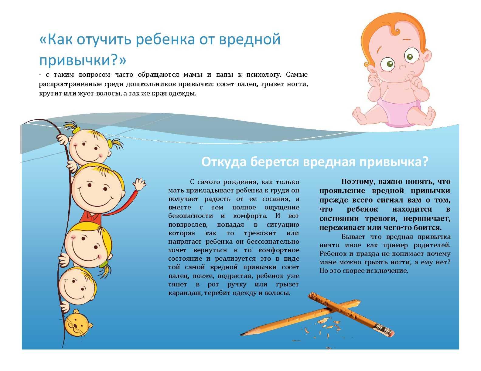 Ребенок в 2 месяца сосет кулак или палец – почему что делать