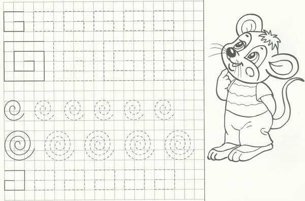 Как писать цифру 5 (34 фото): учимся правильно объяснять дошкольникам, как можно научить ребенка писать число «пять»