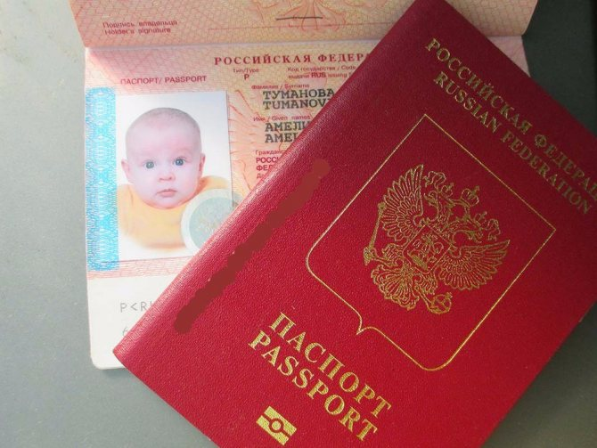 Загранпаспорт ребенку: как сделать, список необходимых документов и все тонкости процедуры