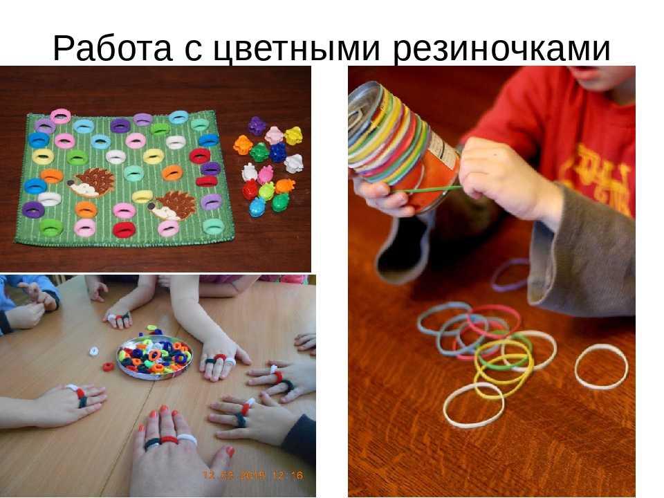 Игры на развитие мелкой моторики рук с предметами домашнего обихода в домашних условиях