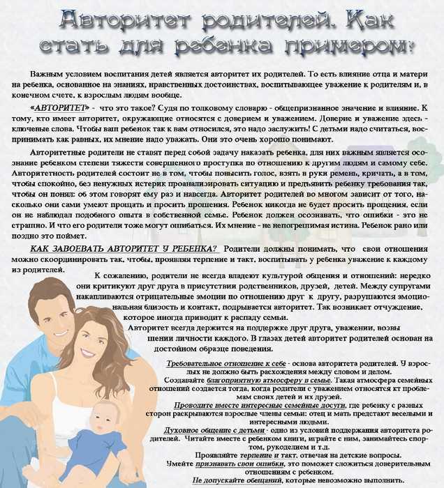 5 фактов, которые должен знать муж беременной - parents.ru