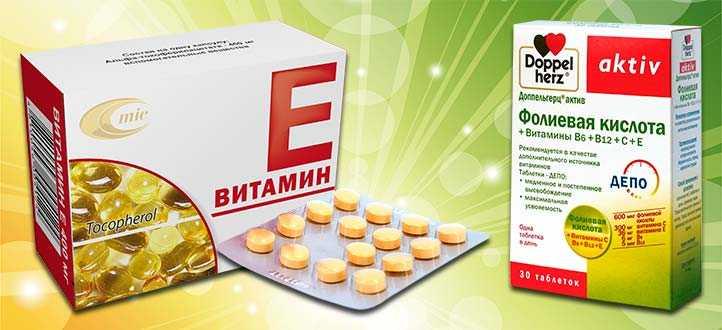 Прием витаминов во время беременности – а, в, с, d, е… все разложим по триместрам