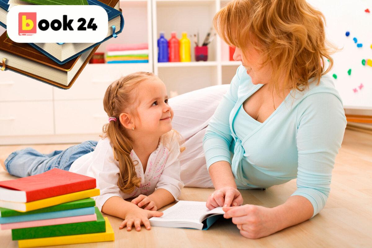 Детоцентризм или почему дети и многие взрослые не хотят взрослеть | antiloh.info