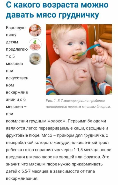 С какого возрастам можно давать детям печень и филе трески