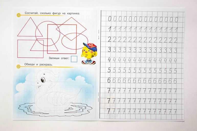 Учимся писать цифры с ребенком прописью от 1 до 10: правила написания цифр по точкам. как правильно и красиво писать цифры от 1 до 10 в клеточку, по точкам, в тетрадке?
