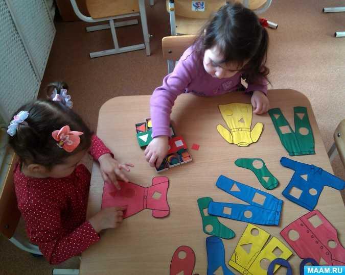 Программа сенсорно-моторного развития детей ясельного возраста