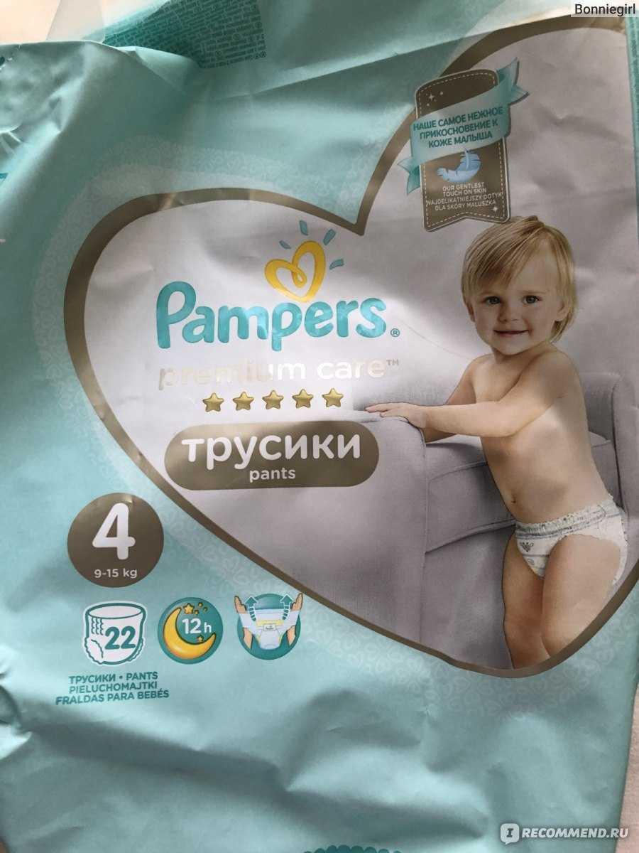 Трусики-подгузники pampers (23 фото): памперсы premium care 3 и 4, pants 5 и 6, трусы splashers для плавания