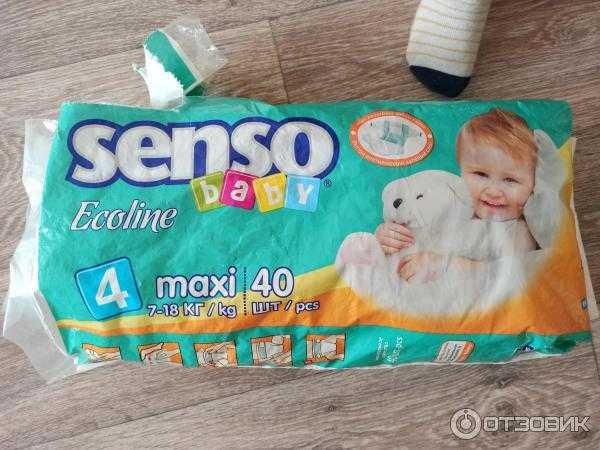 Подгузники детские senso baby ecoline - отзывы на i-otzovik.ru