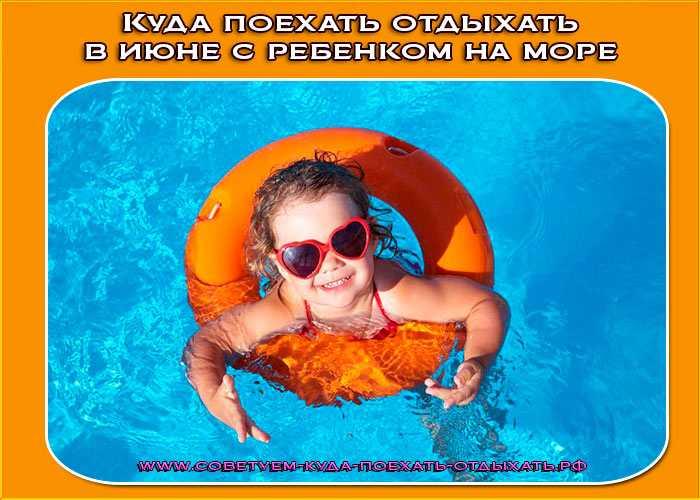 Где лучше отдыхать в апреле 2021? советы, отзывы туристов про отдых в апреле - туристер.ру