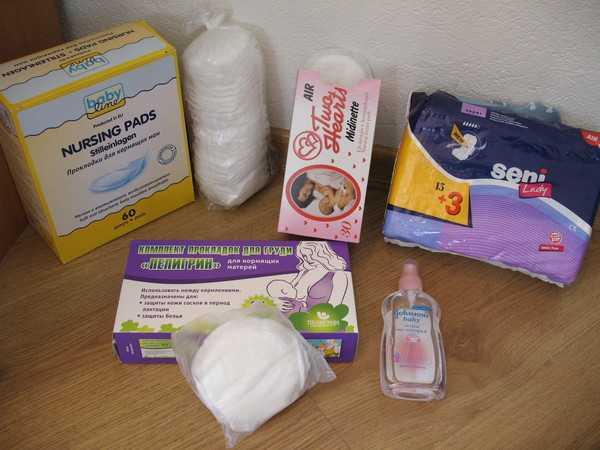 Какие прокладки лучше взять в роддом после родов