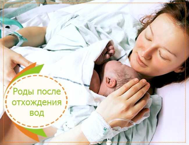 Ощущения накануне родов - опущение живота, чистка кишечника, ложные схватки, отхождение пробки и др - роды