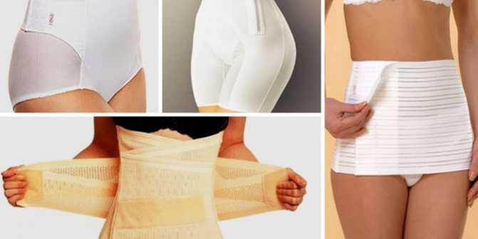 Бандаж после кесарева сечения: как выбрать и носить