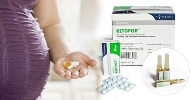 Обезболивающие препараты: можно ли использовать во время беременности