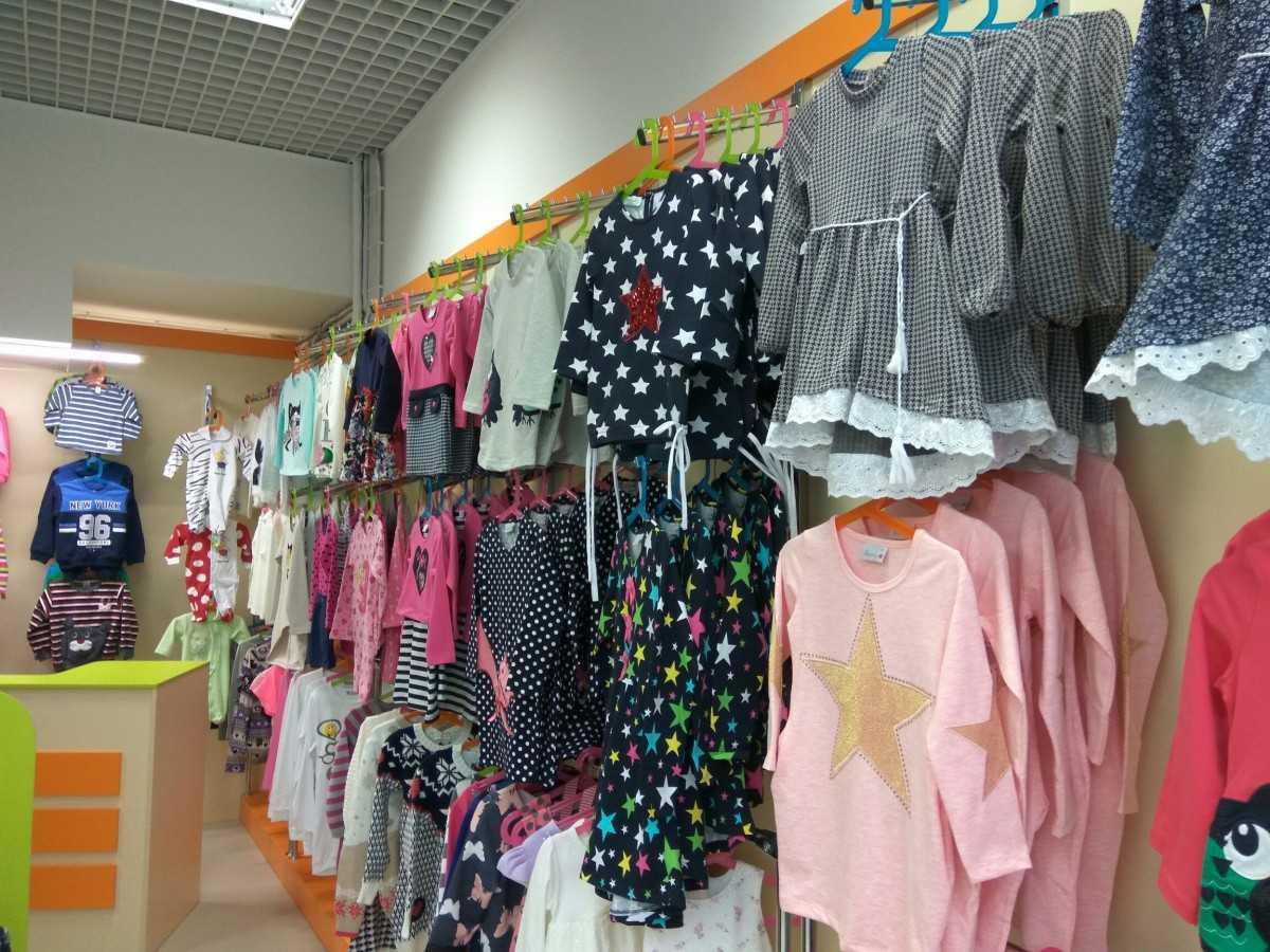 Лучшие интернет-магазины детской одежды