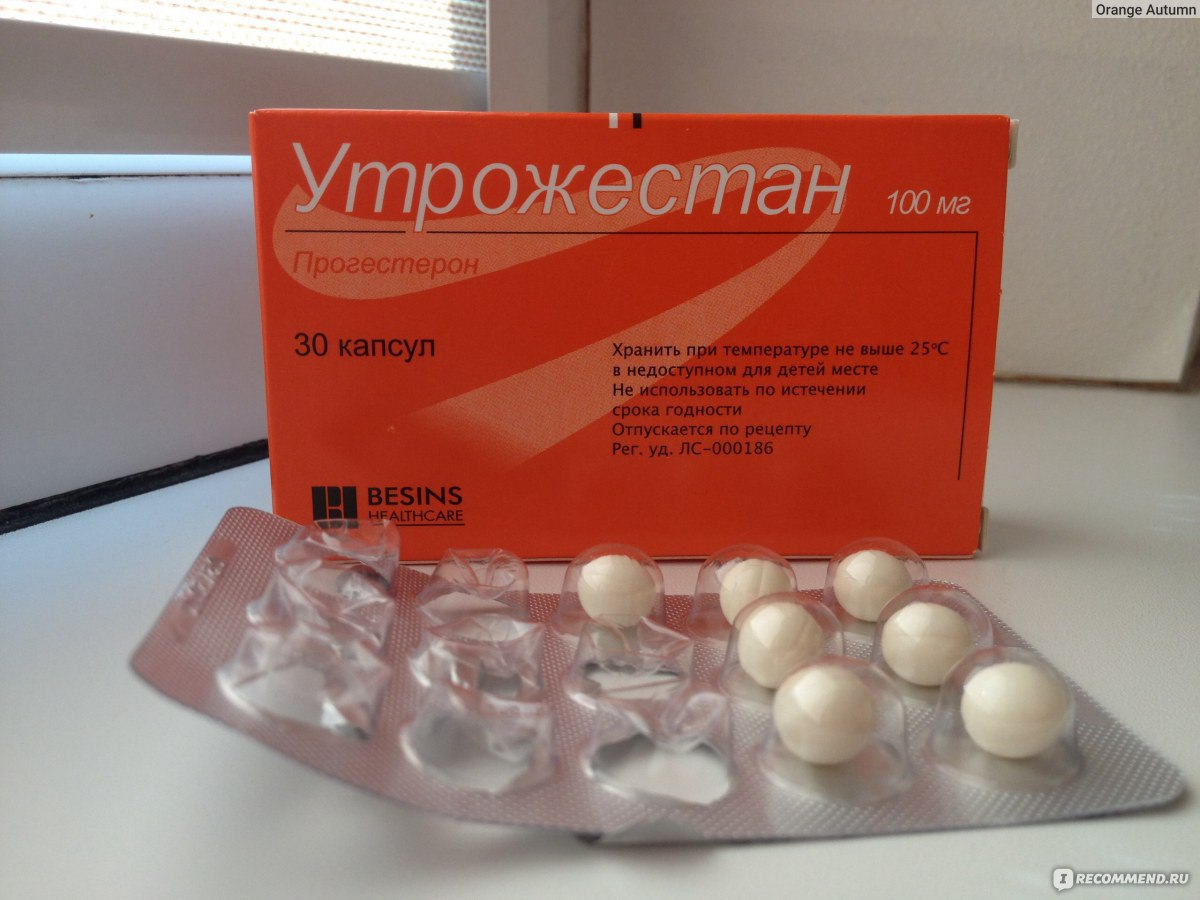 Отмена «утрожестана» при беременности: как отменять – схема правильной отмены с дозировкой 200 и 100 мг, на каком сроке лучше отменять, отзывы