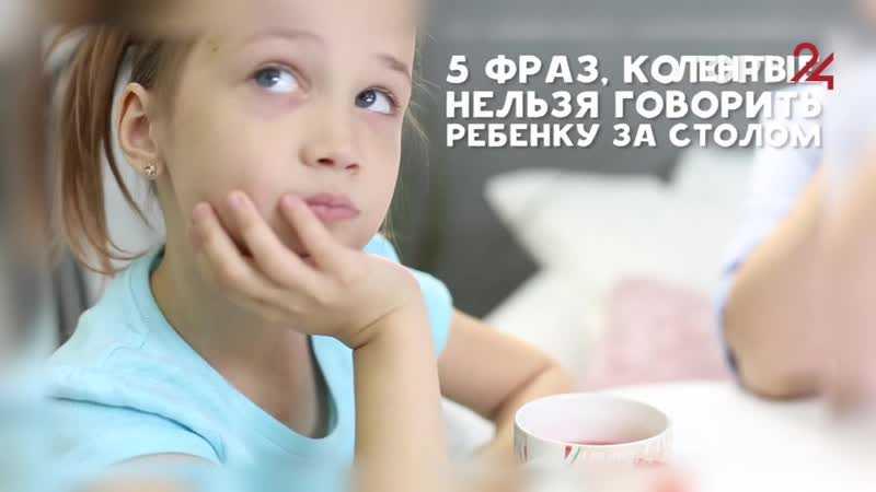 7 фраз, которые нельзя говорить, если у ребенка началась истерика