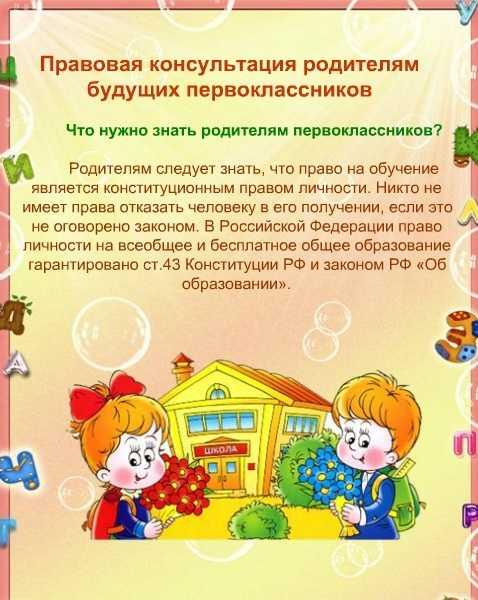 Что должен уметь ребенок в 7-10 лет: обязанности детей по дому и навыки самообслуживания