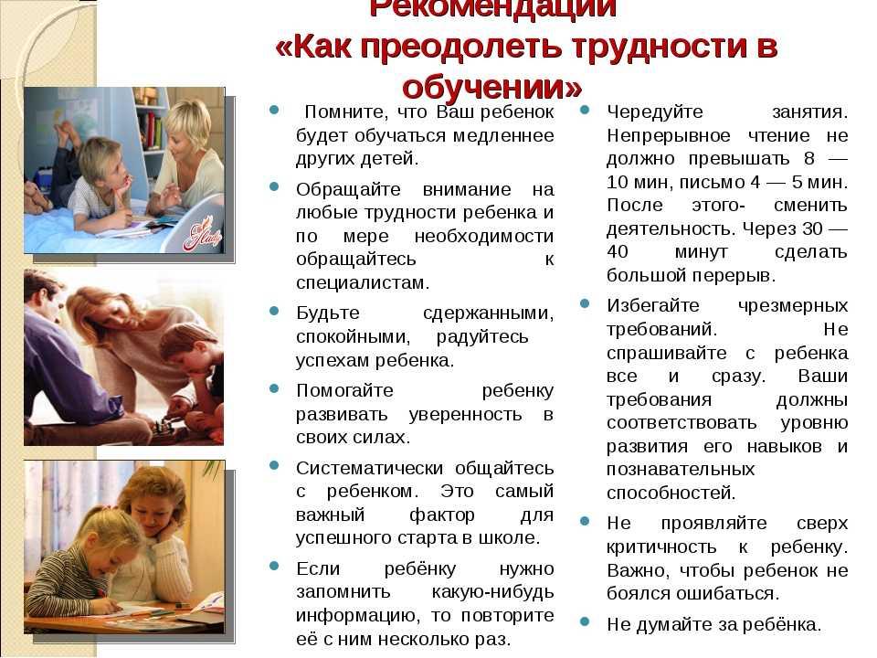 Психология поведения ребенка в 2 года и его воспитание - советы психологов на inha|rmony