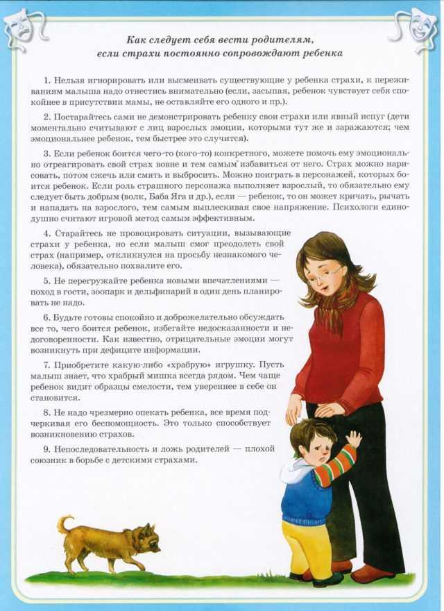 Детский сад страх родителей и детей - детская жизнь